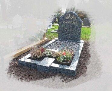 grafsteen amersfoort