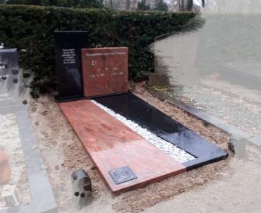 grafsteen romantica graniet Woerden