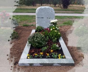 grafstenen Rusthof Amersfoort