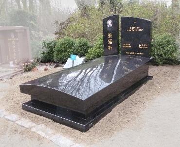 Chinees grafsteen