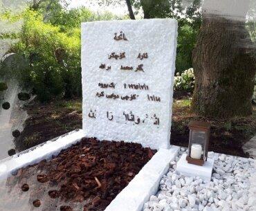 arabische bronzen letters. begraafplaats nijmegen
